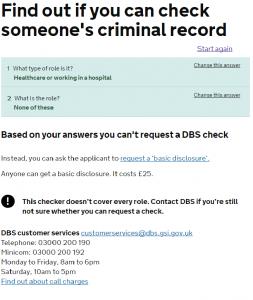 DBS tool checker